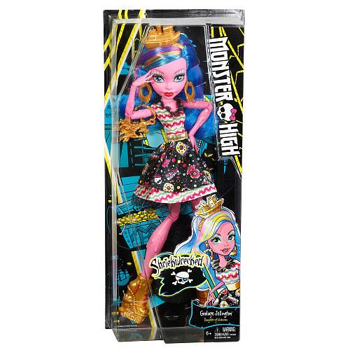 Кукла Гулиопа серия Кораблекрушение