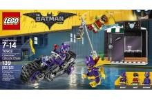 Лего 70902 Погоня за женщиной кошкой