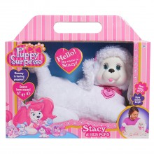 Беременная собака пудель Стейси с сюрпризом Puppy Surprise Plush Stacy