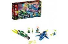 Конструктор Лего нинзяго 71709 LEGO Ninjago Скоростные машины Джея и Ллойда