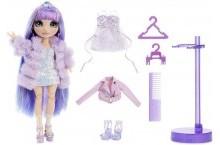 Кукла рейнбоу хай фиолетовая Вайлет Виллоу Surprise Rainbow High Violet Willow