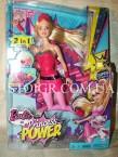Кукла Барби Супер Принцесса Кара