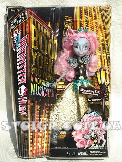 Кукла Мауседес Кинг серия Бу Йорк Бу Йорк